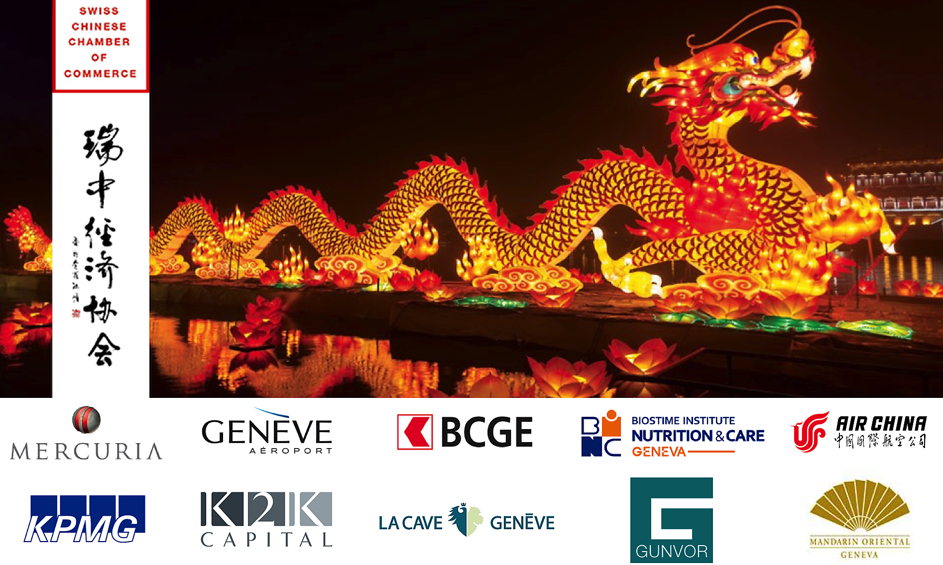 dear members and friends of the swiss chinese chamber of commerce geneva chapter we are delighted to invite you to the traditional chinese new year